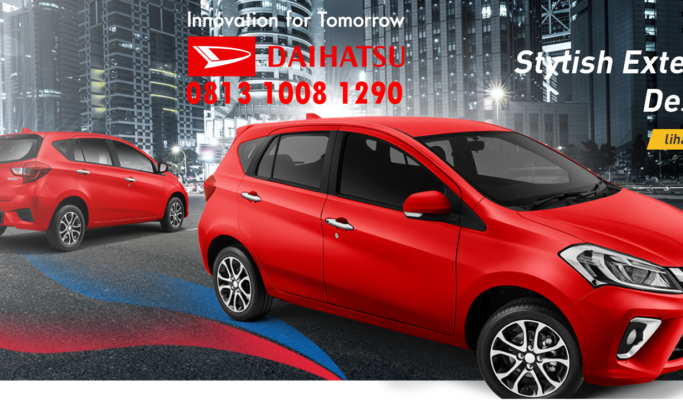 ALL NEW SIRION (2020)